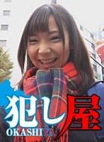 ミウちゃん【svoks-007】