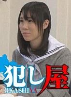 梨奈ちゃん【svoks-009】