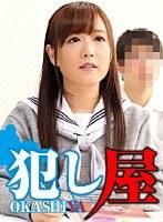 みきちゃん【svoks-010】