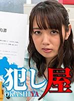 美咲【svoks-012】