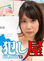 愛【svoks-014】