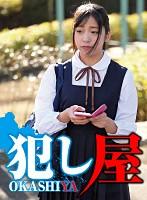 かれんchan【svoks-016】