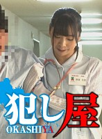 花恋【svoks-024】