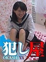 すずちゃん【svoks-029】