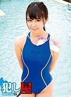 ゆりなちゃん SVOKS-102