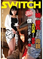 SW-123 - Ji erection of port I was too erotic desire eaten.