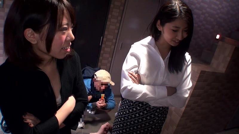 虹姉~無料アダルト動画再生のお姉さん~