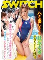ハミ出しそうな競泳水着に辛抱たまらん僕は、健康的でプリプリ身体の女子達にモッコリが見つかってオモチャにされちゃいました。