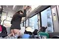 通勤途中に働くお姉さん達の大人カラダに悪ガキ供のHなイタズラがエスカレート!路線バスで他の乗客の前でヤッちゃった!! 2