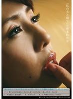 愛するが故の寝取らせ〜私の夫と寝てるところ見せてと頼まれた女〜 結城みさ 湯川美智子