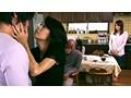 母が兄のチ○ポをしゃぶる食卓〜義父の性暴力に支配された姉妹〜 椎名ひかる 芹沢つむぎ 木村梢 4