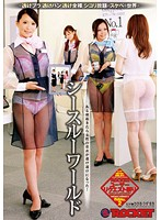(1trct00457)[TRCT-457] 【スマホ推奨】ある朝起きたら女性の着衣が透け透けになった!シースルーワールド ダウンロード