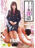 (1vandr00035)[VANDR-035] 世間知らずのお嬢様女子校生見下し丁寧淫語でございます。 ダウンロード