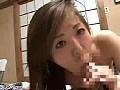 おとなの宴会 乱交! ピンク★コンパニオンSP ~王様ゲーム・野球拳付き(コスプレ無料)~ 18