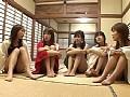 僕が女子○○部の監督になった! 女子水泳部編 7