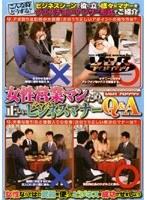 国仲みさと(くになかみさと) Misato Kuninaka gets tasty dick to choke her  | Redtube Free Japanese Porn Videos, Movies & Clips