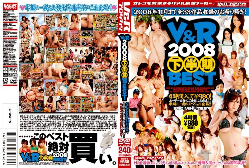 [VSPDS-387] V&R 2008 下半期BEST