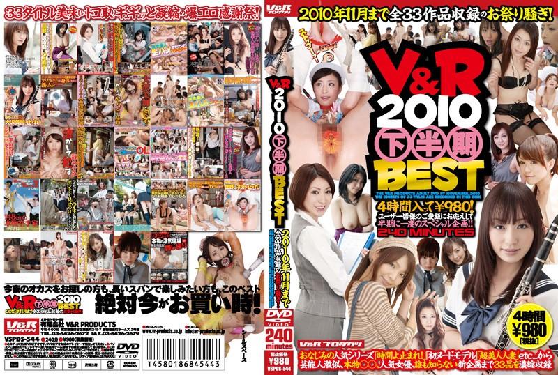 人妻、大沢美加(廣田まりこ)出演のそっくりさん無料熟女動画像。V&R 2010 下半期BEST