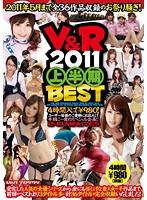 V&R 2011上半期BEST ダウンロード
