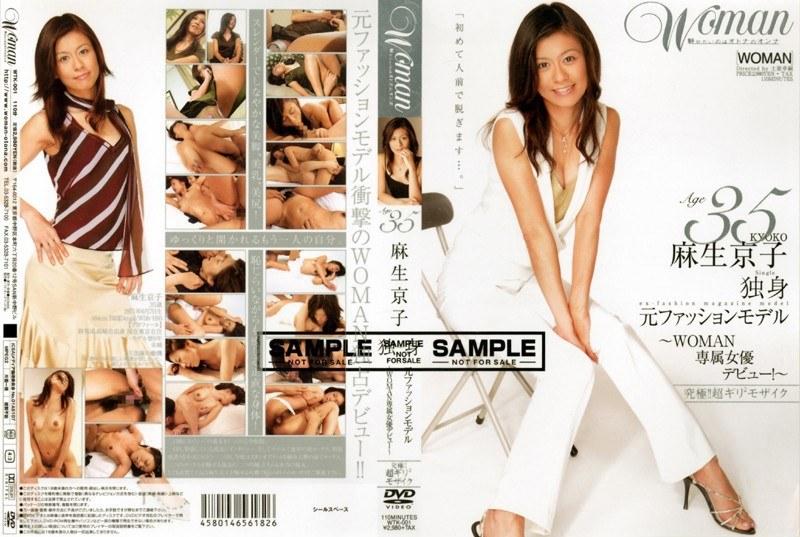 ホテルにて、清楚の彼女、麻生京子出演の騎乗位無料熟女動画像。Age35 麻生京子 独身 元ファッションモデル