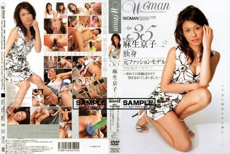 人妻、麻生京子出演の手コキ無料熟女動画像。Age35 麻生京子 独身 元ファッションモデル VOL.2