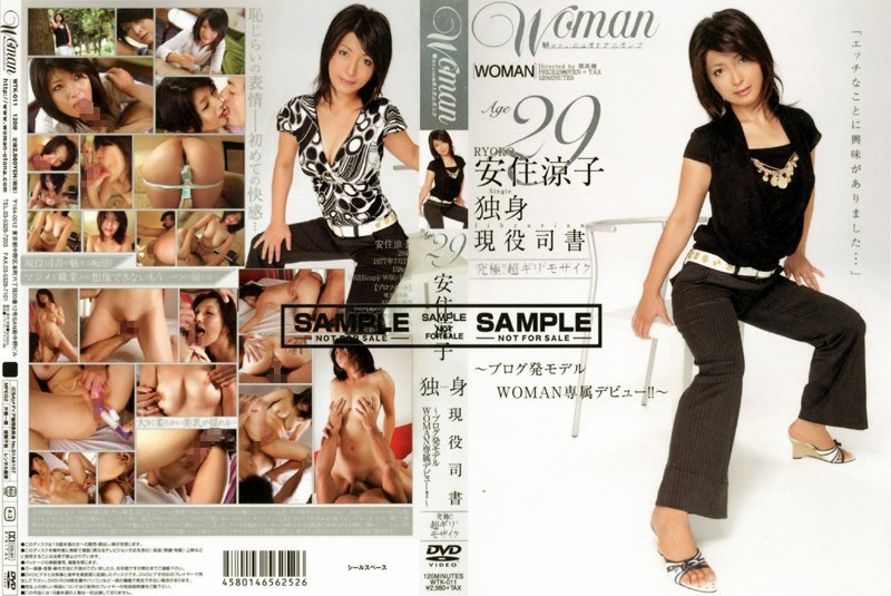 ホテルにて、巨乳の人妻、安住涼子出演の潮吹き無料熟女動画像。Age29 安住涼子 独身 現役司書