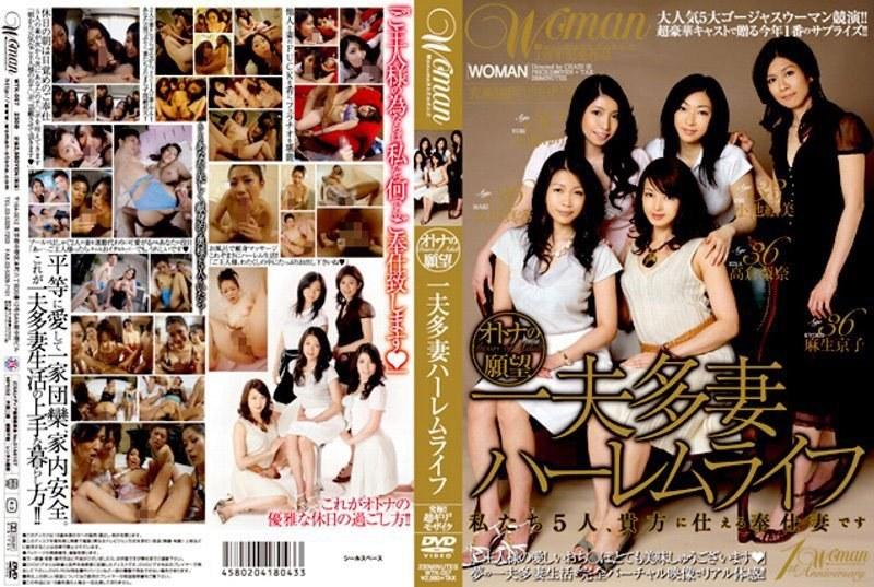 競泳の人妻、友田真希出演の3P無料熟女動画像。オトナの願望 一夫多妻ハーレムライフ