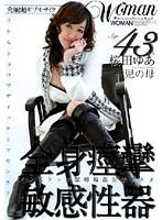(1wtk072)[WTK-072] Age43 桜田ゆあ 一児の母 全身痙攣敏感性器 ダウンロード