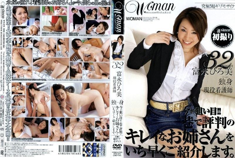 病院にて、コスプレのお姉さん、富永ひろ美出演のオナニー無料熟女動画像。Age32 富永ひろ美 独身 現役看護師