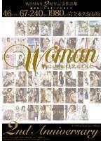 Woman 2周年記念作品集 ダウンロード