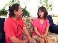 ボディコンの人妻、金沢文子出演の妄想無料熟女動画像。催眠 赤 DXXII ドキュメント編 金沢文子