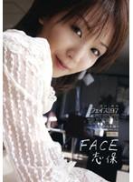 (21fad097)[FAD-097] FACE97 志保 ダウンロード