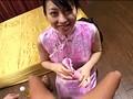 「女の口は嘘をつく。」 雌女ANTHOLOGY #003 姫咲しゅり 17