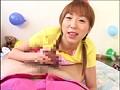 「女の口は嘘をつく。」 雌女ANTHOLOGY #004 彩名杏子 12