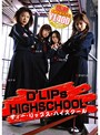 D'LIPs-HIGHSCHOOL