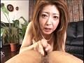 「熟女の口はもっと嘘をつく。」 熟雌女anthology #001 紫彩乃 19
