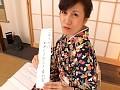 (21psd320)[PSD-320] 「熟女の口はもっと嘘をつく。」 熟雌女anthology #032 大城真澄 ダウンロード 29