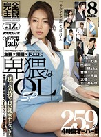 井川ゆい Yui Igawa Office Threesome - Fd1965 -, Porn 3d: xHamster