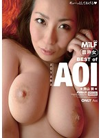 Best of 青山葵 ダウンロード
