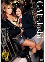 (23aukg00006)[AUKG-006] GAL-joshi GALと女子校生ベスト ダウンロード