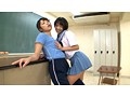 先生と私 ~初恋レズビアン~ 湊莉久 春原未来 8