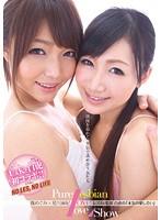Pure Lesbian Love Love Show レズAV監督 白虎の「本気の愛し合い」 星川麻紀×篠めぐみ