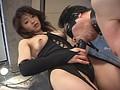 ペニバン女と変態マゾ男 15