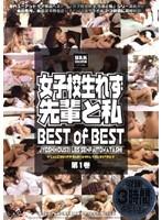 (23bes01d)[BES-001] 女子校生れず 先輩と私 BEST of BEST 第1巻 ダウンロード