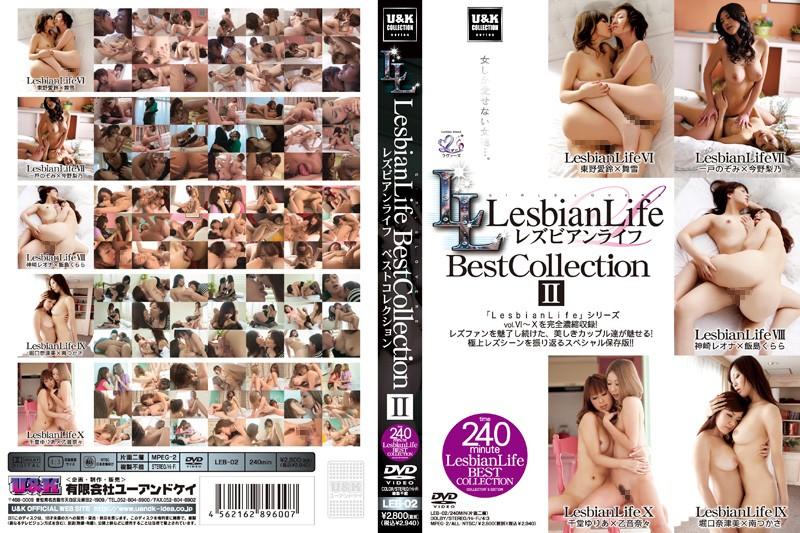 (23leb00002)[LEB-002] Lesbian Life Best Collection II ダウンロード