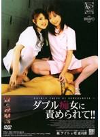 (23pdc00002)[PDC-002] ダブル痴女に責められて!! 2 ダウンロード