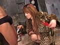 「飼育の虜」 変態マゾ男とペニバン女 【第一章】 16
