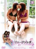 (23sl15d)[SL-015] ヴァージンレズ 彼女と彼女の初体験レズ vol.15 ダウンロード