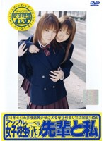 (23xy63d)[XY-063] 女子校生れず 先輩と私 63 ダウンロード