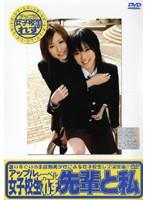 (23xy77d)[XY-077] 女子校生れず 先輩と私 77 ダウンロード